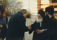 Благословение архимандрита Ефрема, настоятеля Ватопедского монастыря