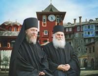 Архимандрит Сильвестр и архимандрит Ефрем, настоятель Афонского Ватопедского монастыря