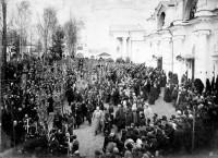 Крестный ход в Спасо-Яковлевском монастыре 28.10.1909