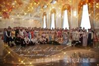 Осенний бал в Ростове Великом 20 октября 2013 года
