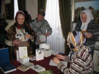 Наши читатели.  Кино-литературная встреча в обители 10 марта 2013 г.