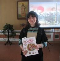 Автор и ведущая встречи Мария Леонидовна Рубцова