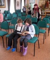 Маленькие читатели