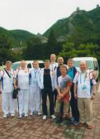 Архимандрит Сильвестр вместе с  членами сборной России на Первых всемирных играх боевых искусств в Пекине, в 2010 г.