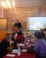 Выступление М.В. Дмитриева, профессора кафедры истории южных и западных славян исторического факультета МГУ