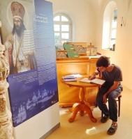На выставке о свт. Димитрии в Спасо-Яковлевском монастыре