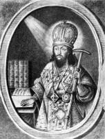 Гравюра св. Димитрия Ростовского, сделанная по рисунку П. Ротари. Автор И. Розанов. Около 1786 г.