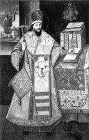 Икона-портрет св. Димитрия Ростовского. Вторая половина XVIII в. Из собрания ГТГ.