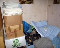 Помощь семье из села Савинское.