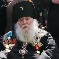 Архиепископ Ярославский и Ростовский Михей (Хархаров).
