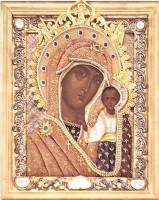 Ярославская-Казанская икона Божией Матери. 1881 г.