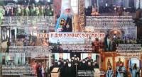 «Труды и дни монастырской жизни»