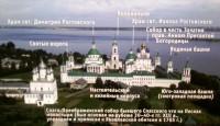 План Спасо-Яковлевского монастыря на информационном стенде