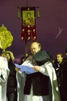 Освящение воды в праздник Крещения Господня 19 января 2021 года