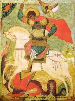 Образ вкм. Георгия Победоносца