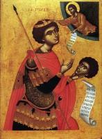 Св. Георгий с усеченной главой. XVI в. Государственный исторический музей, Москва