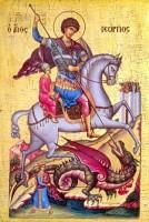 Образ св. Георгия Победоносца
