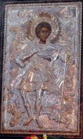 Чудотворный образ великомученика Георгия Победоносца
