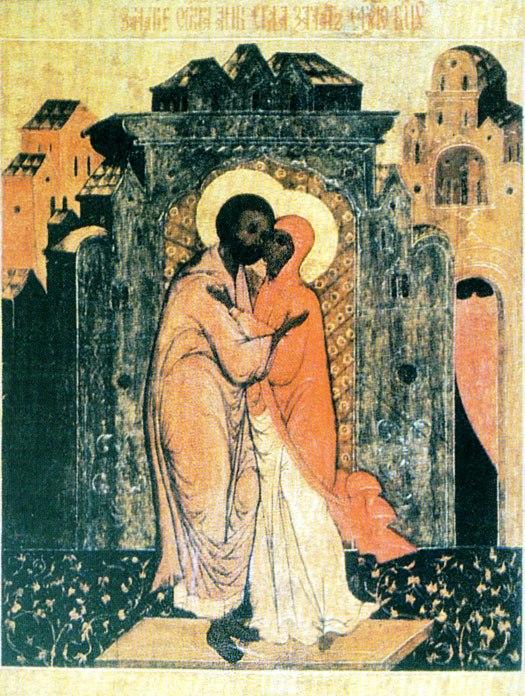 спасо-яковлевский монастырь какая икона помогает забеременеть внимательны указывайте Имя