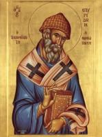 Святитель Спиридон епископ Тримифунтский. Икона
