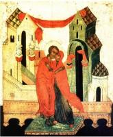 Икона Зачатие святой Анны. XV век. Музей Реклингхаузен, Германия.