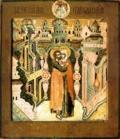 Икона Зачатие святой Анны. Конец XVII века. Музей Коломенское, Москва.