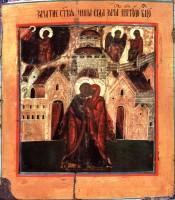 Икона Зачатие святой Анны.  Первая половина - середина XVII века. Частная коллекция.
