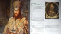 Разворот книги «Лики и лица Спасо-Яковлевского Димитриева монастыря»