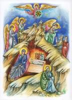 Рождество Христова. Рисунок Л. Смирновой в книге «Образ терпения и надежды».