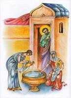 Рождество Богородицы. Рисунок Л. Смирновой в книге «Образ терпения и надежды».