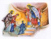 Введение во храм. Рисунок Л. Смирновой в книге «Образ терпения и надежды».
