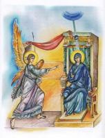 Благовещение Пресвятой Богоридицы. Рисунок Л. Смирновой в книге «Образ терпения и надежды».