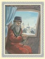 «Преосвященный батюшка. Детям о святителе Димитрии Ростовском»
