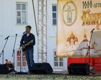 Выступление певца Андрея Минихузина.