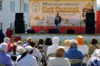 Выступление солистки «Москонцерта» Веры Берадзе.