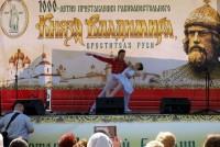 Русский Имперский балет под управлением Г. Таранды.