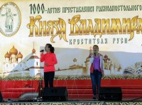 Молодежь на сцене