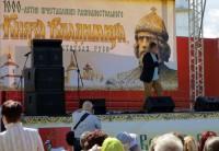 Поет Александр Шаганов