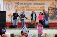 Заключительное совместное выступление участников концерта