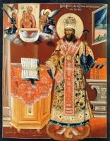 Икона Святителя Димитрия Ростовского. 1768 г. Кинешма