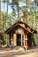 Часовня преподобного Серафима Вырицкого в Вырице. Здесь покоятся его святые мощи.
