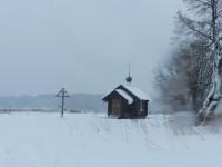 Часовня в честь прп. Серафима Саровского в д. Вахромеево на месте дома, где родился прп. Серафим Вырицкий.