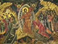 Образ Воскресения Господня.