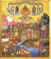 Образ Происхождения Честных Древ Животворящего Креста.
