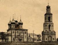 Кафедральный Успенский собор города Ярославля. Открытка начала ХХ века.