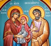 Образ святых праведных Иоакима и Анны