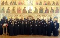 Участники чтений Переславской епархии 6 ноября 2018 г.