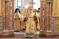 Божественная литургия в ярославском Успенском соборе 28 июля 2018 года