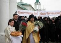Встреча Святейшего Патриарха Кирилла в Спасо-Яковлевском монастыре 4 октября 2009 г.