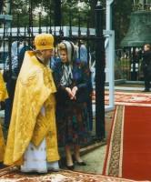 </p> <p>Архимандрит Сильвестр и Валентина Терешкова – в день освящения Ярославского Успенского собора 12 сентября 2010 г.